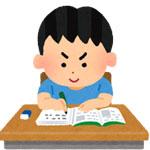 学びの継続
